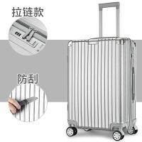 行李箱万向轮铝框拉杆箱密码旅行箱包28女男学生24韩版20寸皮箱子