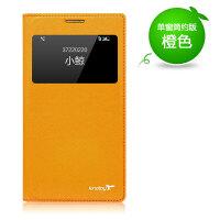 三星NOTE2手机套 N719保护外套 N7100皮套 三星note2手机壳