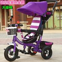 多功能儿童三轮车脚踏车1-3岁手推车宝宝婴儿自行车童车