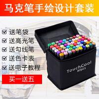 绘画touch正品双头彩色油性马克笔套装60色80色学生设计手绘笔