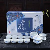 印字茶具礼盒套装整套 陶瓷盖碗茶杯 开业*活动礼品 12件