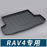 汽车后箱垫2018款丰田新RAV4荣放凯美瑞皇冠卡罗拉雷凌双擎锐志专用后备箱垫
