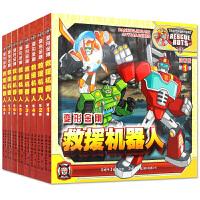 �形金��救援�C器人全套8�� 注音版彩�D正版 �形金��正版老��推�]��拼音的�和�故事�� 擎天柱霸王 �和��L本�D���� �C器人漫