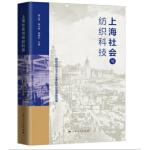 上海社���c��科技
