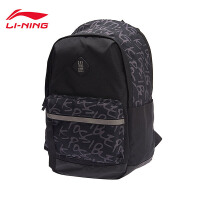 李宁双肩包男女包2018新款运动时尚系列反光背包学生书包运动包ABSN172