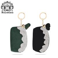 皇家莎莎钥匙扣送女友车用满钻挂饰女士钥匙链时尚饰品包挂件