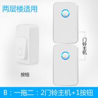 家用自发电一拖二穿墙远距离智能电子遥控不用电池门铃无线 B:白色 一拖二【2主机+1按钮】