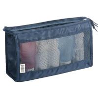 旅游用品旅行洗漱包套装化妆包男士便携出差洗漱袋户外防水收纳包 深蓝色