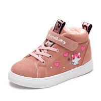儿童鞋子2018新款女童运动鞋冬季加绒旅游鞋中大童小女孩可爱粉