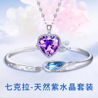 情人节生日礼物女生送女友闺蜜老婆友情特别实用浪漫定制创意礼品
