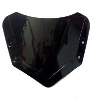 路虎聚龙TTX前挡风玻璃踏板车电动车巨龙挡风罩地雷表仪表罩