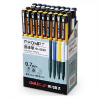 得力 圆珠笔 原珠笔6546 蓝色油笔 自动按动原子笔 一盒36支装