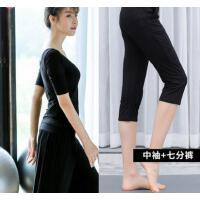 时尚简约莫代尔瑜伽服女套装大码显瘦健身跑步舞蹈瑜珈服