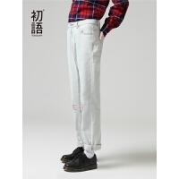 【1件3折价:124.5元】初语直筒牛仔裤秋装新款宽松显瘦撞色字母刺绣老爹裤长裤女