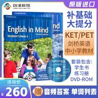 『英版』English In Mind 5级别学生套装主课本+练习册+DVD-ROM 英文原版中学英语教材剑桥第二版入门
