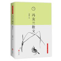 觉解人生 : 冯友兰散文
