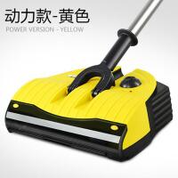 无线电动机器人吸尘器笤帚簸箕套装扫把神器手推式扫地一体机家用