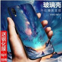 vivonex手机壳玻璃vivo NEX旗舰版保护套全包防摔硅胶潮来图定制 vivonex手机壳vivo nex保护套