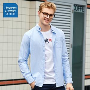 [尾品汇:95.9元,18日-23日10点]真维斯男装 2018秋装新款 全棉牛津纺长袖衬衫