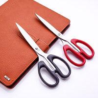 得力办公手工裁纸剪刀 大号尖头锋利不锈钢剪刀家用生活剪纸剪刀