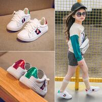 女童小白鞋2019春季新款韩版百搭儿童运动鞋小学生男童鞋子潮