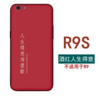 oppo手机硅胶软壳套r15/r9s/r11/r11s浮雕挂绳oppor17pro/k1/r15x梦