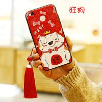 红米4X手机壳redmi4x保护套小米 红米X4潮hm4x男女5.0个性MAE136
