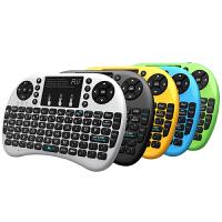 【包邮+支持礼品卡支付】Rii i8+蓝牙小键盘 无线键盘迷你鼠标数字键盘USB充电手机便携笔记本电脑 巧克力数字背光充电ipad苹果平板