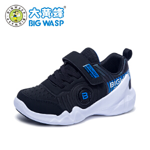 大黄蜂童鞋 男童运动鞋 2018秋季新款儿童网鞋透气网面中大童鞋子