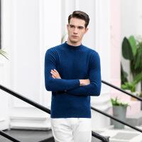 修身休闲圆领套头针织毛衣打底衫男纯色加厚保暖长袖线衣羊毛衫