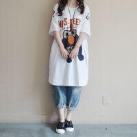 夏短袖加肥特大码女装可爱卡通纯棉胖mm170-200斤中长款T恤连衣裙