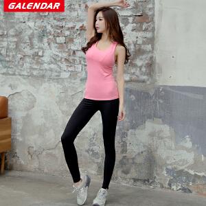 【岁末狂欢价】Galendar瑜伽健身两件套2018新款女士速干透气美背修身显瘦健身跑步背心长裤套装GA18012
