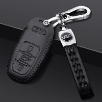 奥迪真皮汽车钥匙套19款A3 A4L A6L A7 Q5L Q7 S4 S7 S8 钥匙包