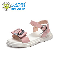 【1件5折�r:95元】大�S蜂女童�鲂� 夏季小女孩可�酃�主鞋2020新款中小童�底皮鞋潮