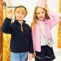【预估券后价:89元】暇步士童装儿童外套春秋季新款宝宝摇粒绒女童外套休闲男童上衣