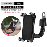 摩托车手机导航支架电动电瓶车手机架自行车手机架固定架骑行装备