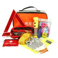 平行线汽车用品配件急救包救援安全驾驶应急工具警示架11件套