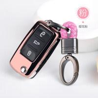 适用于老款帕萨特折叠钥匙包套捷达桑塔纳改装大众款铁将军遥控壳 汽车用品 +粉色钥匙扣