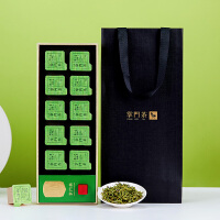 2019新茶 八马茶叶 明前特级黄山毛峰绿茶叶春茶掌门茶小罐装礼盒装40克
