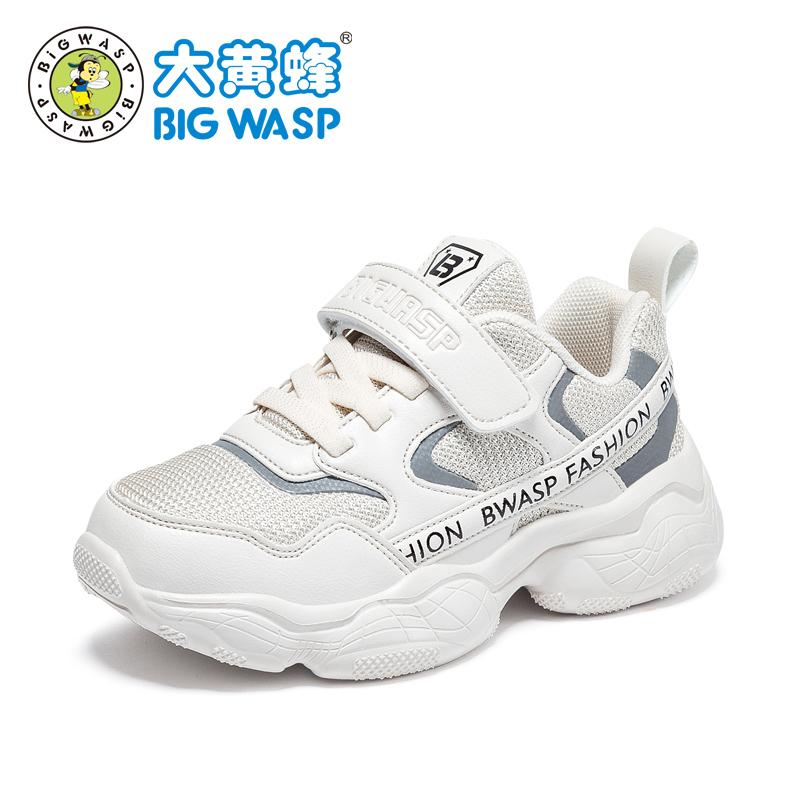 【1件2.5折价:99元】大黄蜂小白鞋 女童运动鞋儿童秋鞋2019新款小孩韩版透气男童网鞋 透气鞋面 舒适运动版型