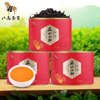 八马茶业 武夷正山小种红茶罐装茶叶自饮装80g*3罐