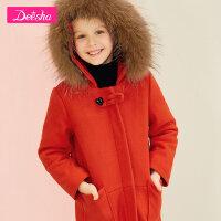 【预估价:41】笛莎童装2019冬季新款呢大衣纯色中大童连帽外套女童大衣