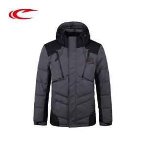 赛琪男士运动服灰鸭绒羽绒服男冬季军大衣户外运动连帽保暖外套