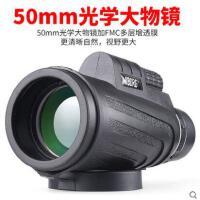 户外运动装备大口径单筒望远镜高倍高清微光夜视成人儿童可手机拍照