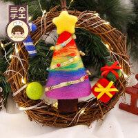 羊毛毡戳戳乐手工diy制作创意生日*物自制装饰挂件材料包