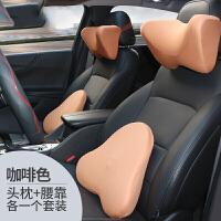 汽车腰靠 车载记忆棉护腰靠办公椅靠背腰垫车用腰部背靠腰枕