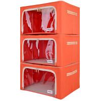 家居生活用品衣服收纳箱 牛津布整理箱被子衣物储物箱收纳盒三件套 56L*3个
