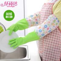 加绒洗碗手套加厚橡胶洗衣服胶皮 乳胶塑胶厨房清洁家务防水耐用 L