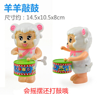 婴幼儿童宝宝男女孩青蛙小动物玩具上链发条玩具批发0-1-2-3一岁 抖音