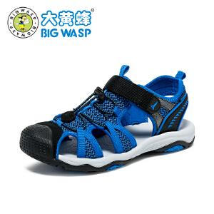 大黄蜂童鞋 夏季新款包头男童凉鞋 青少年大童轻便沙滩鞋12-16岁
